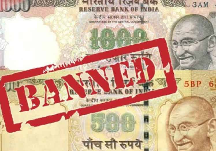 essay on demonetisation