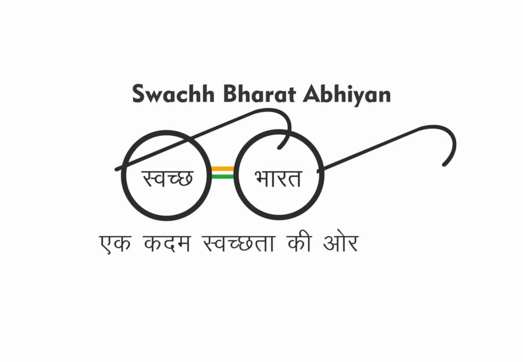 Swachh Bharat Abhiyan Essay