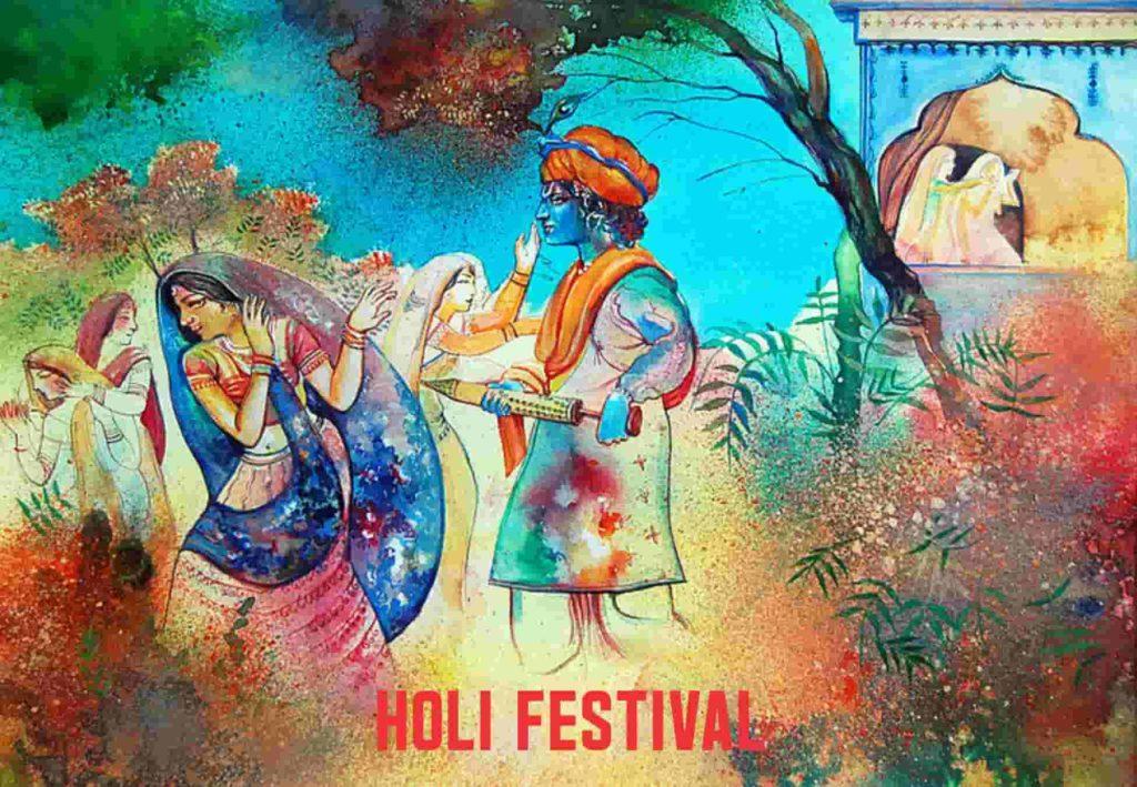 Holi Essay
