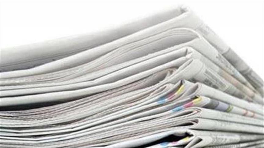 essay on newspaper