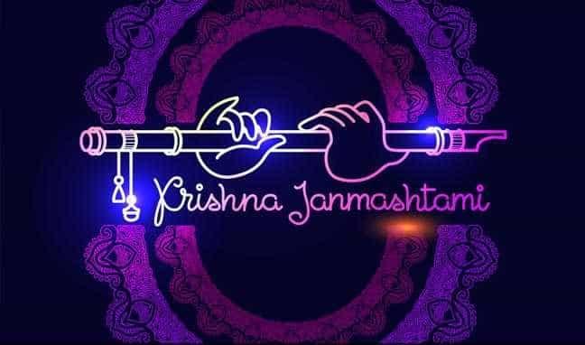 Janmashtami essay